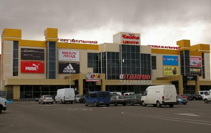 Смотреть фото кинотеатра чайка в прокопьевске